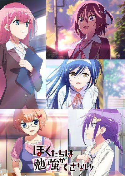 Bokutachi wa Benkyou ga Dekinai (Season 2) Poster