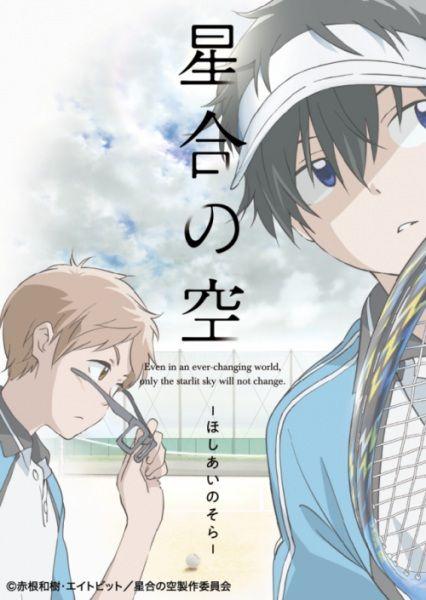 Hoshiai no Sora Poster